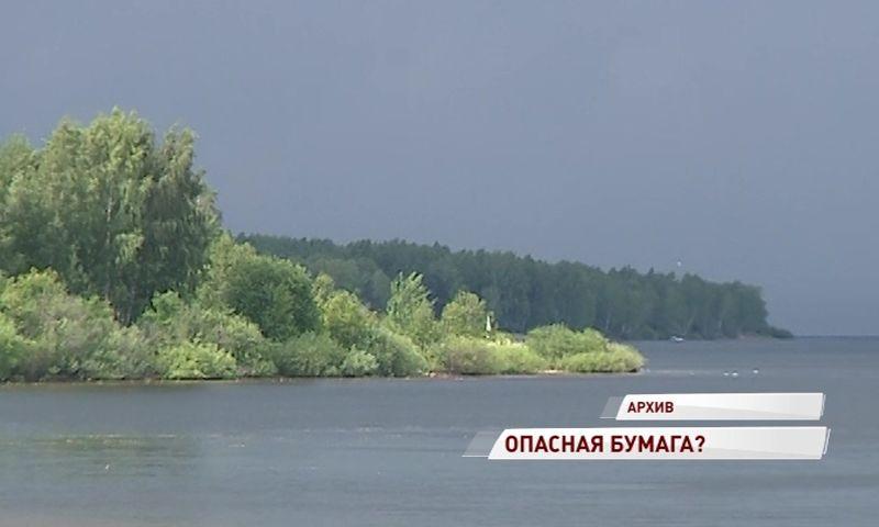 Областной суд отменил решение в пользу строительства ЦБК на водохранилище