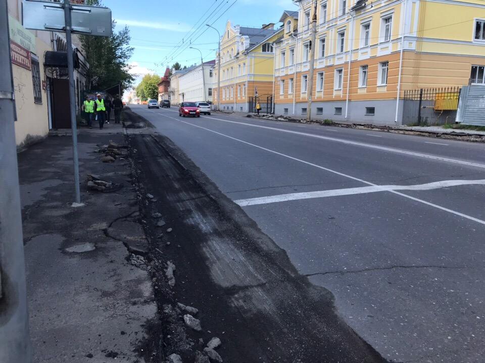 Дорогу на улице Герцена в Рыбинске отремонтируют