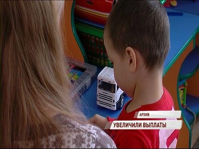 Выплаты по уходу за детьми-инвалидами увеличили почти вдвое