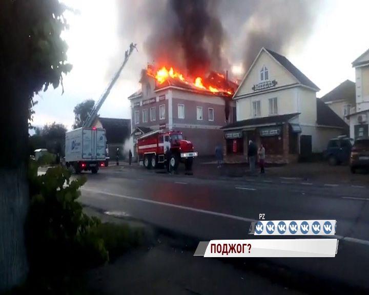 В Переславле сгорела крыша торгового центра