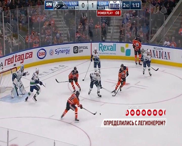 «Локомотив» усилился нападающим из «Эдмонтона»