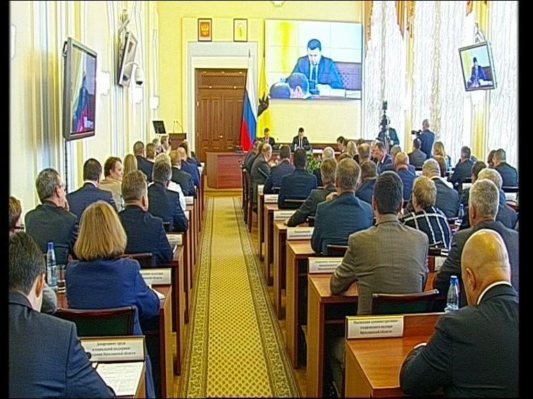 Заседание правительства Ярославской области от 10.07.19