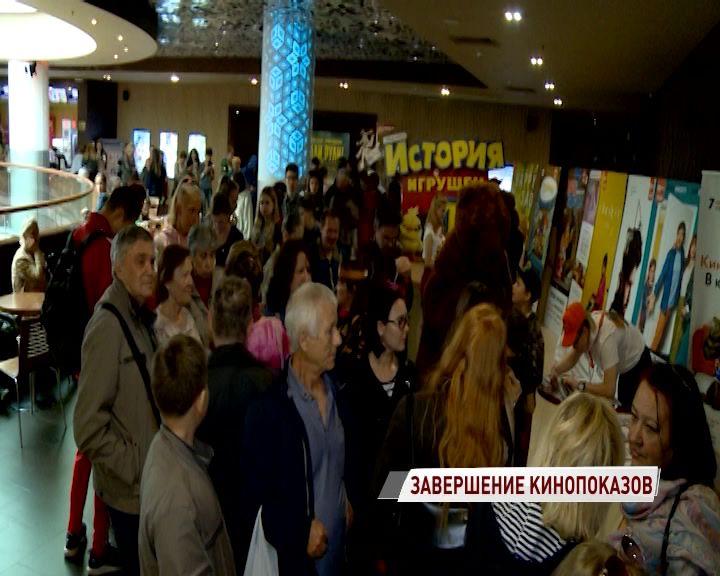 Ярославцы смогли увидеть фильм из Бразилии и Новой Зеландии в рамках фестиваля «В кругу семьи»