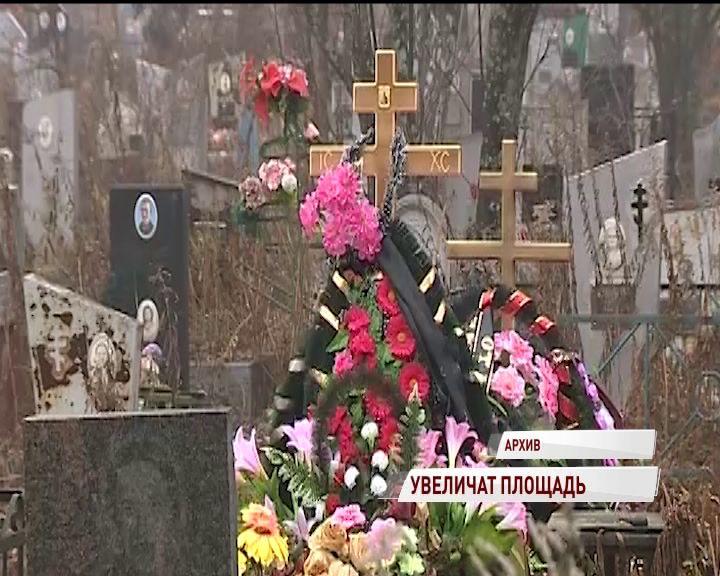 Осташинское кладбище в Ярославле расширят