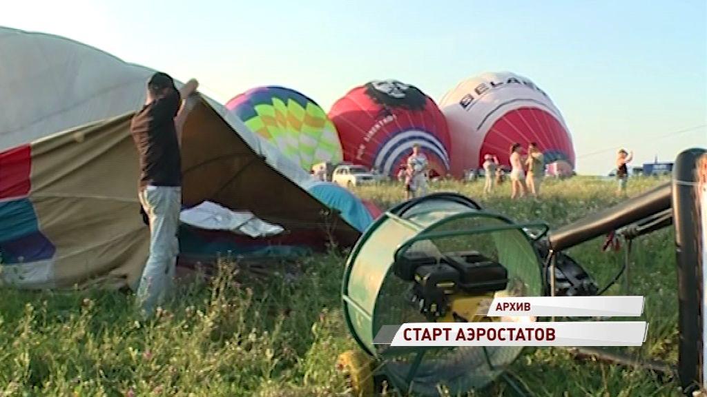 Десятки аэростатов вновь соберутся в небе Ярославской области