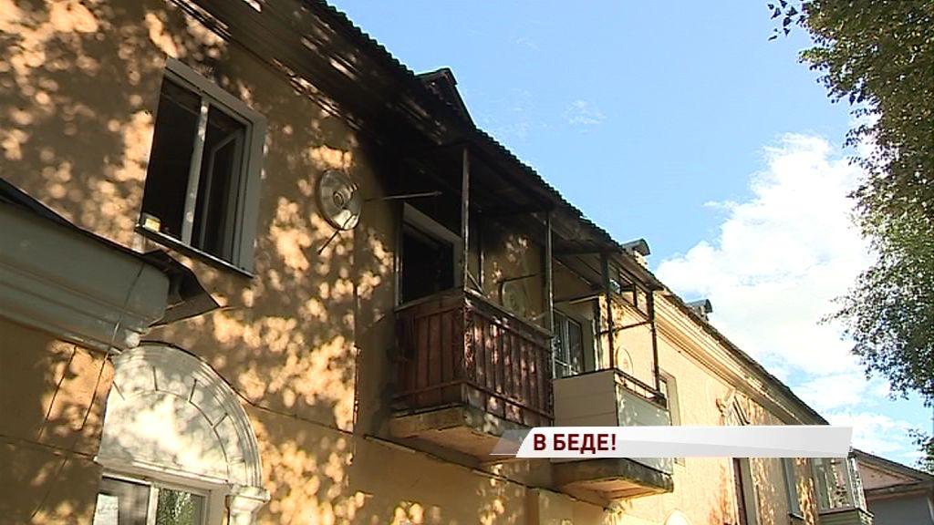 Сильный пожар оставил без жилья ярославскую семью