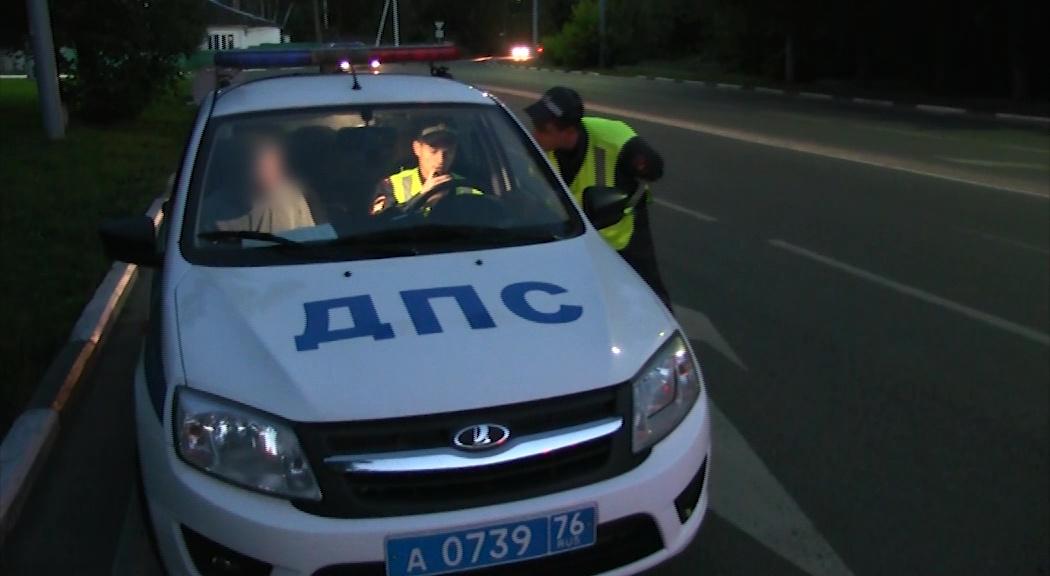 За три дня в Ярославле поймали 50 пьяных водителей