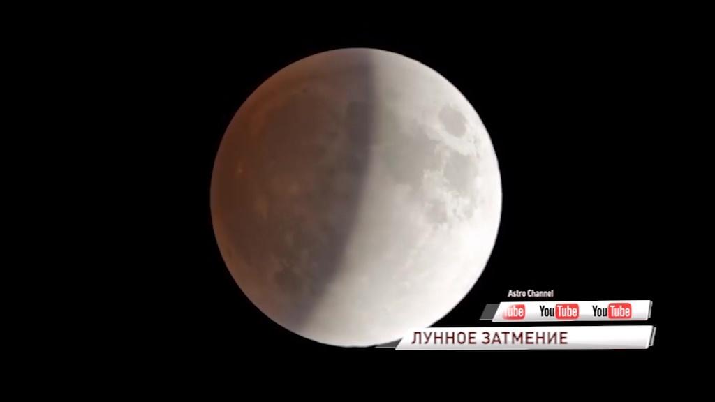 Сегодня в Ярославле можно будет увидеть лунное затмение