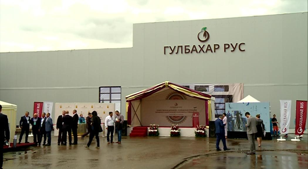 В Ростове строят новое предприятие, которое даст 250 новых рабочих мест