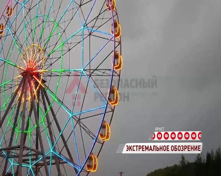 Ярославское колесо обозрения ждут большие проверки