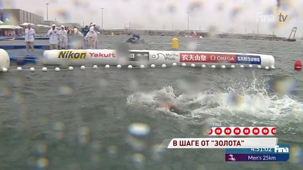 Рыбинец выиграл «серебро» на чемпионате мира по водным видам спорта в Корее