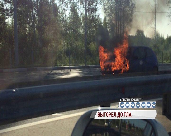 На трассе в Кузнечихе дотла выгорела машина