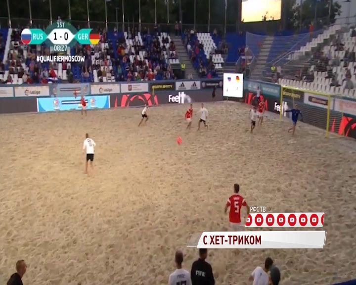 Ярославец за сборную России по пляжному футболу забил три мяча в одном матче