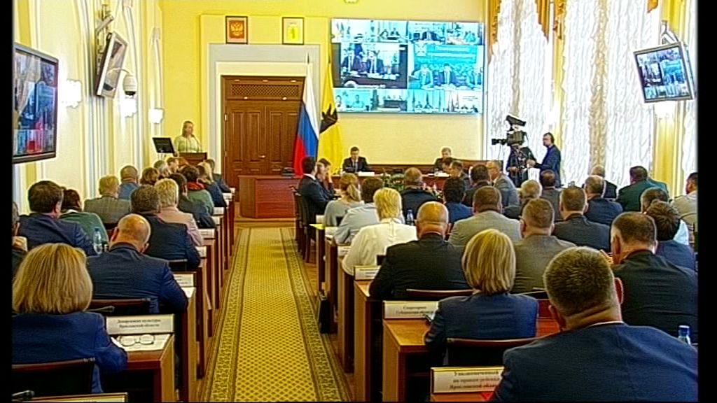 Заседание правительства Ярославской области от 24.07.19