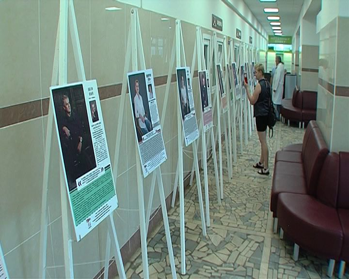 В Ярославской областной больнице пройдет выставка «Красота против рака»