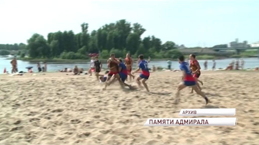 Накаченные мужики и мяч: в Ярославле пройдет турнир по пляжному регби