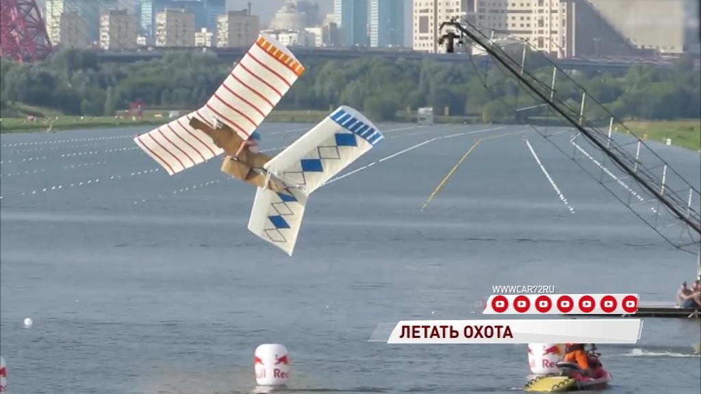 В фестивале летающих аппаратов в Москве примет участие ярославская команда