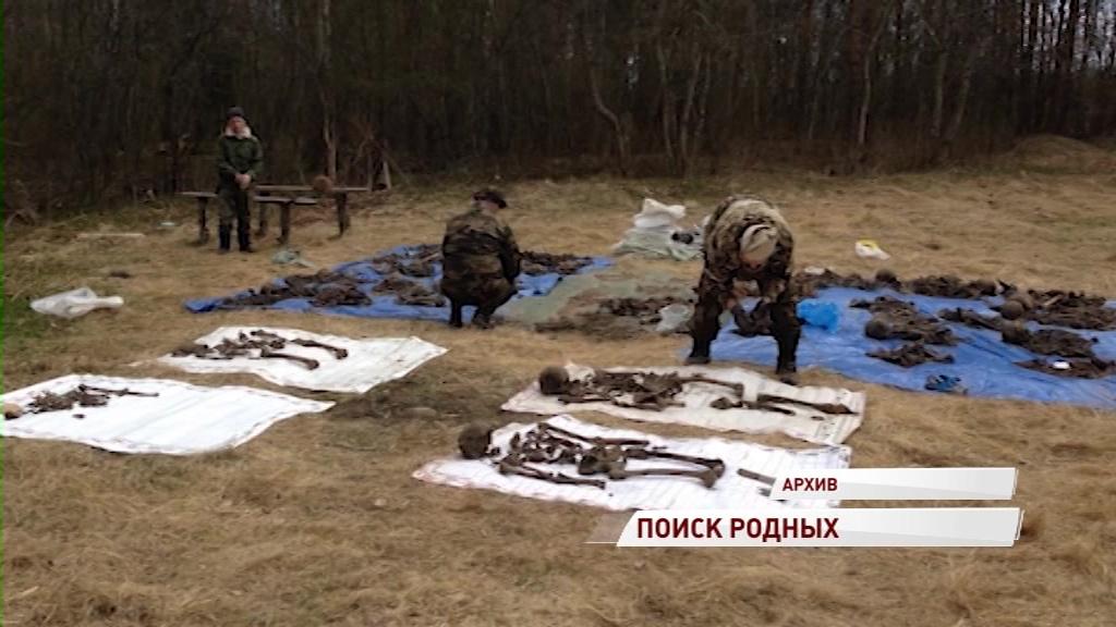 Поисковики ищут родственников погибших в годы Великой Отечественной ярославских моряков