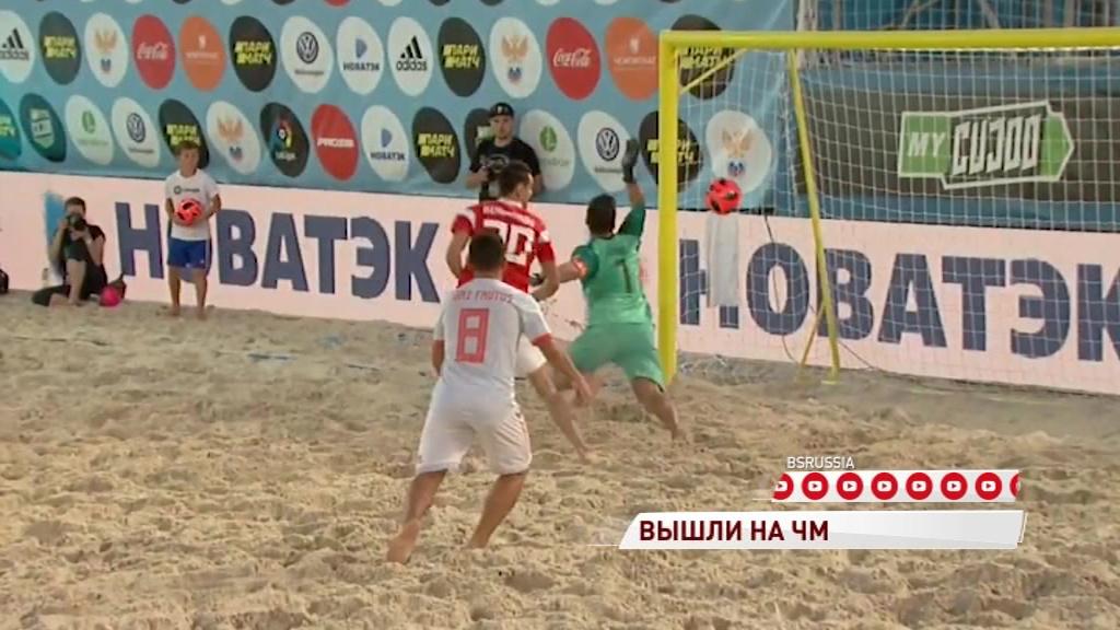 Ярославец Борис Никоноров едет на Чемпионат мира по пляжному футболу