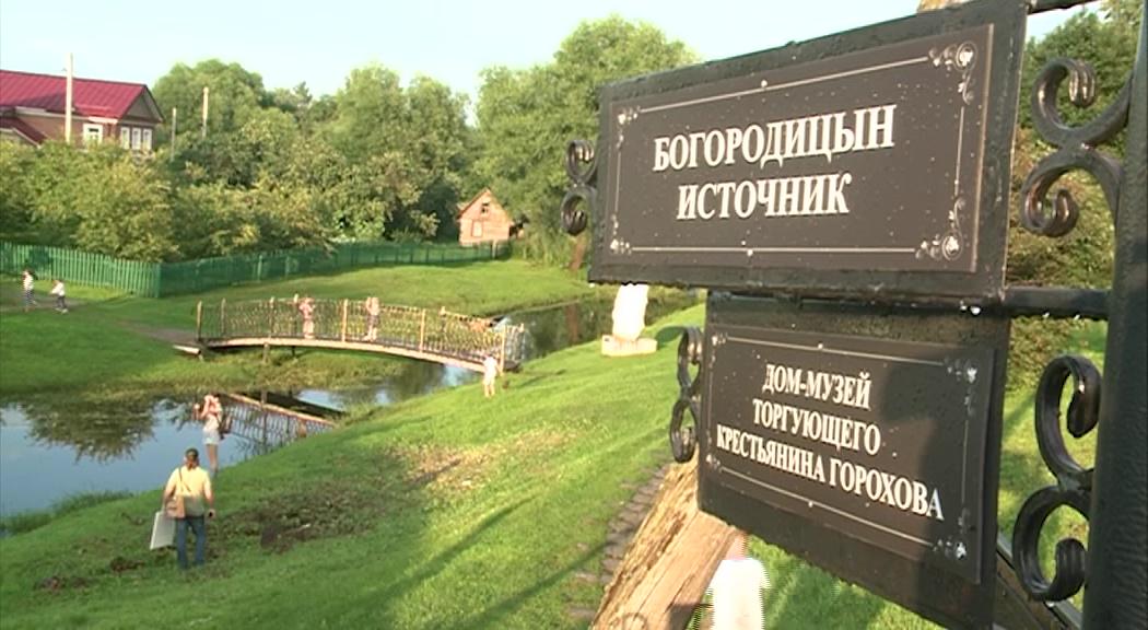 В Вятском с размахом отметили день села
