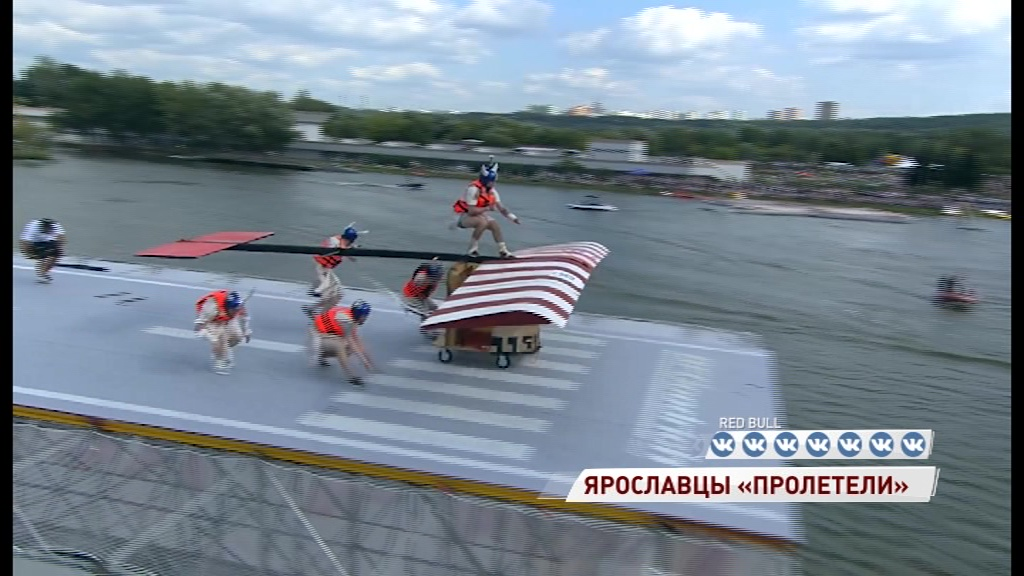 Летательный аппарат ярославцев не смог сравниться с летающими курицами и хачапури