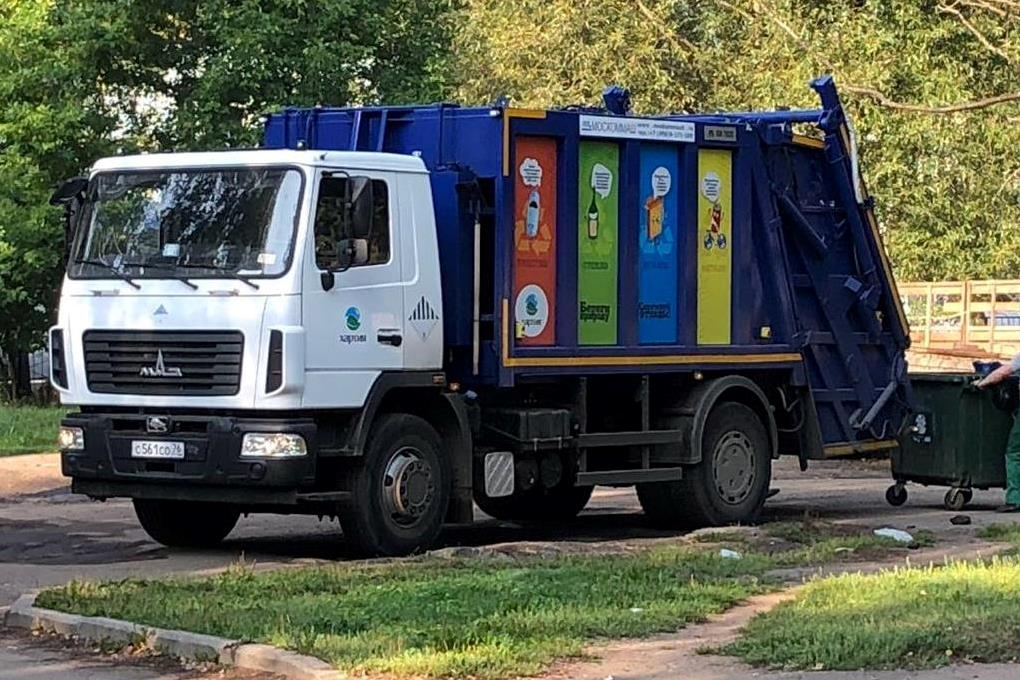 Часть жителей Ярославской области сможет оплачивать вывоз мусора по льготному тарифу