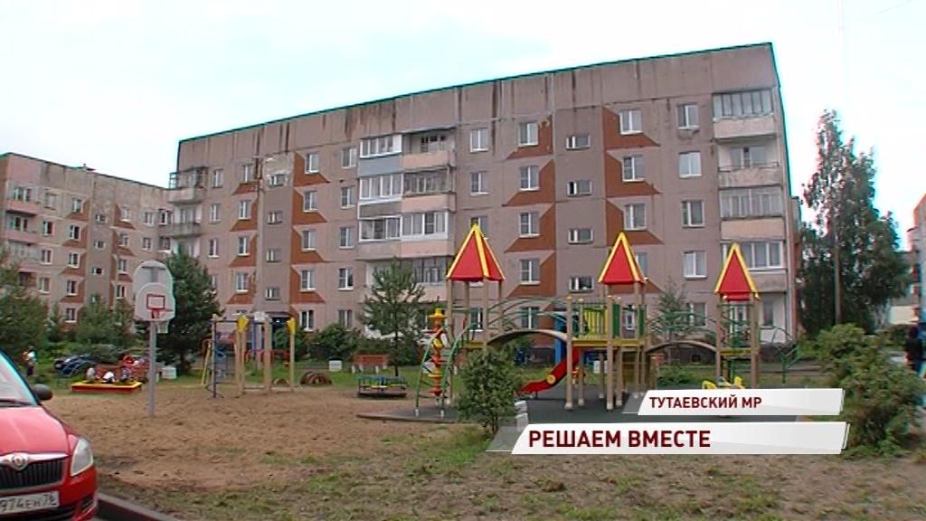 В Тутаевском районе по программе «Решаем вместе!» благоустроили 16 территорий