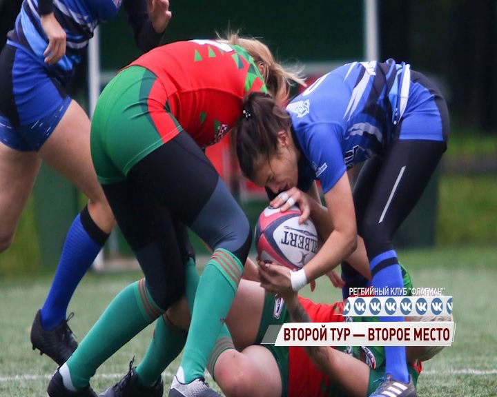 Ярославны заняли второе место на турнире по регби-7