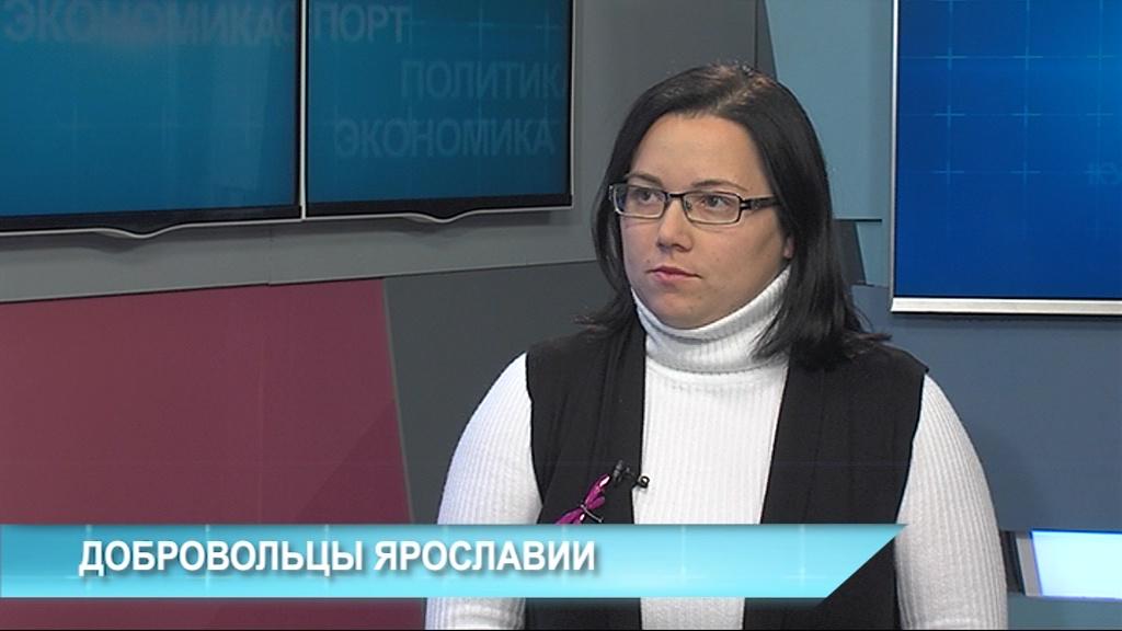 Екатерина Лапина: волонтерство в Ярославской области: перспективы и направления развития. Какая помощь оказывается детям с инвалидностью и их родителям?