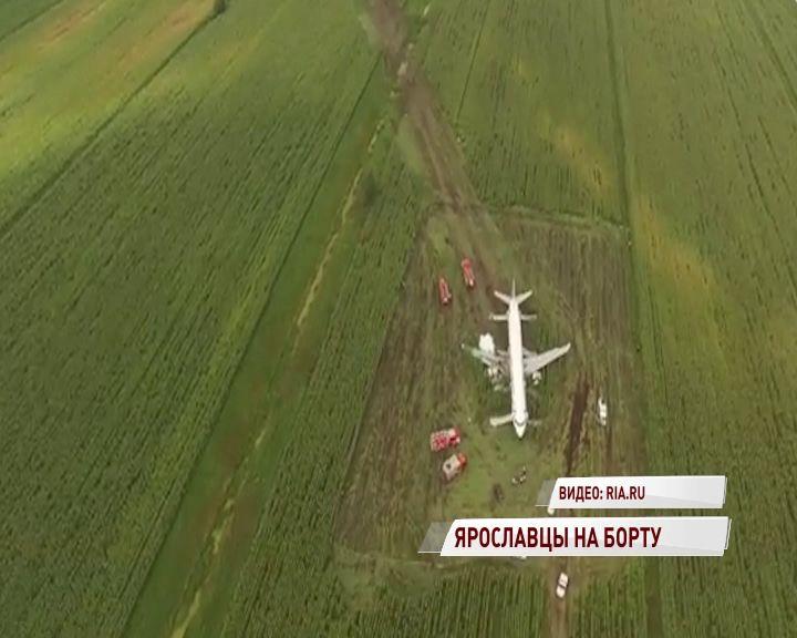 На борту А321, приземлившегося в кукурузном поле, была жительница Углича
