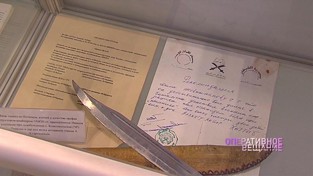 На базе ярославского ОМОНа вспоминали погибших при исполнении бойцов