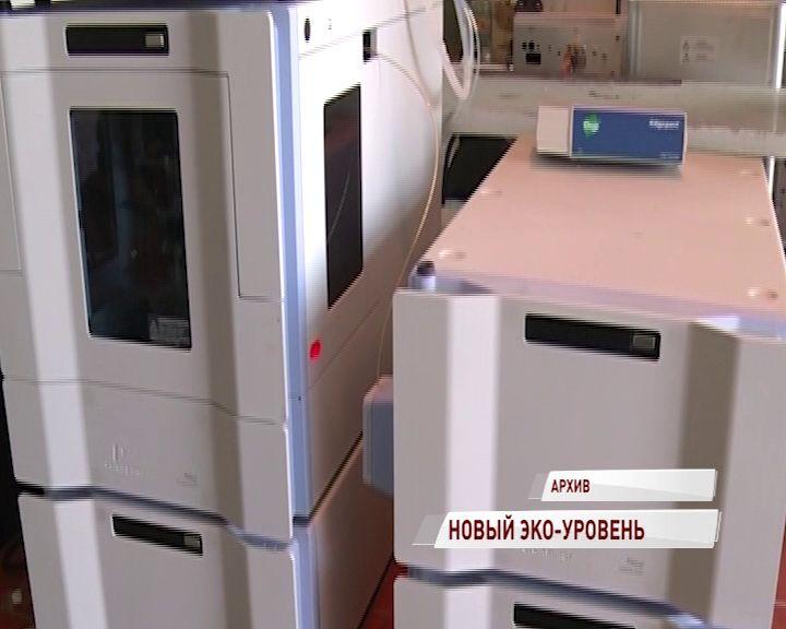 В Ярославском регионе появится лаборатория для мониторинга состояния почвы, воды и воздуха