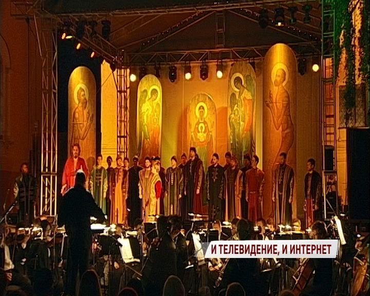 Трансляции «Первого Ярославского» выходят на всероссийский уровень