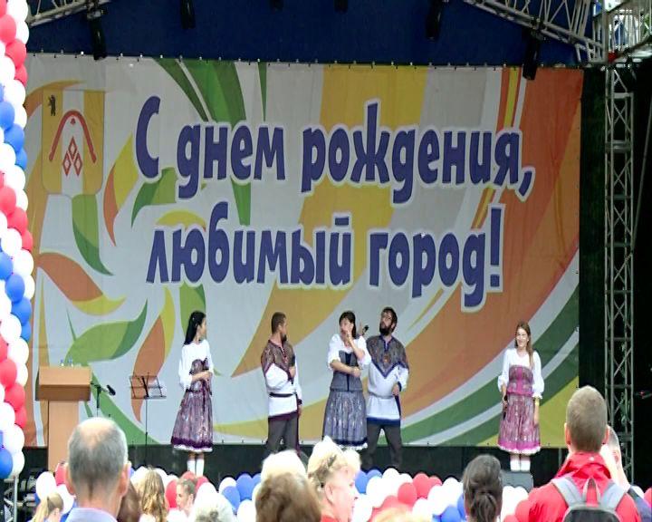 Гаврилов-Ямцы с размахом отметили день рождения любимого города