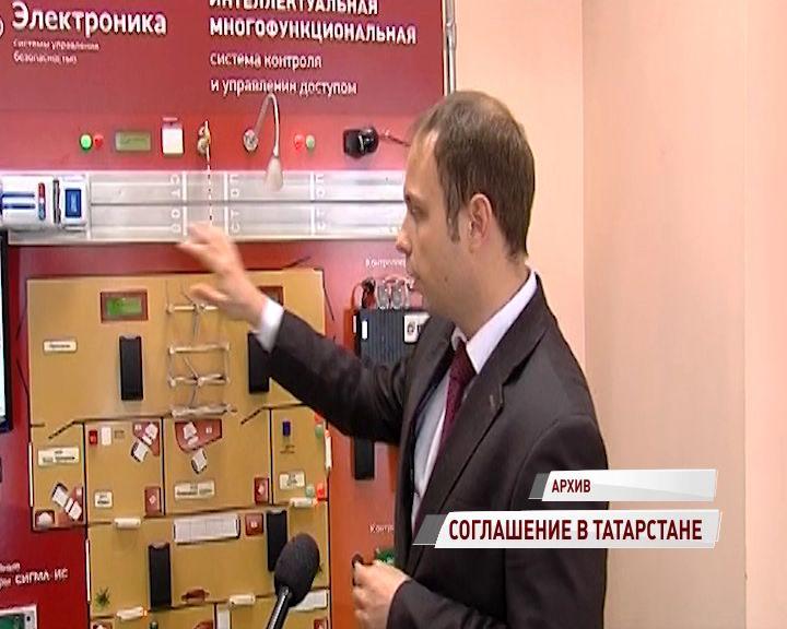 Ярославское предприятие будет сотрудничать с ведущей нефтяной компанией России
