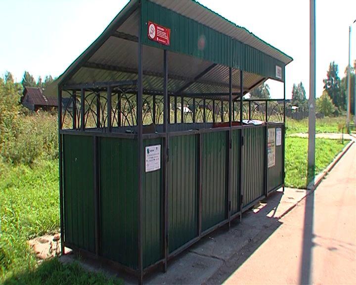 Региональный оператор начал работу по мойке и дезинфекции контейнерного парка