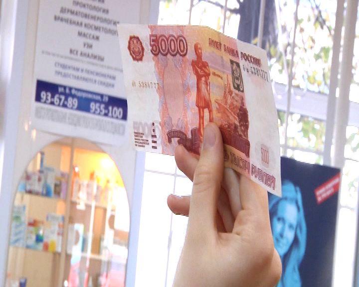 Ярославец решил расплатиться в магазине фальшивкой