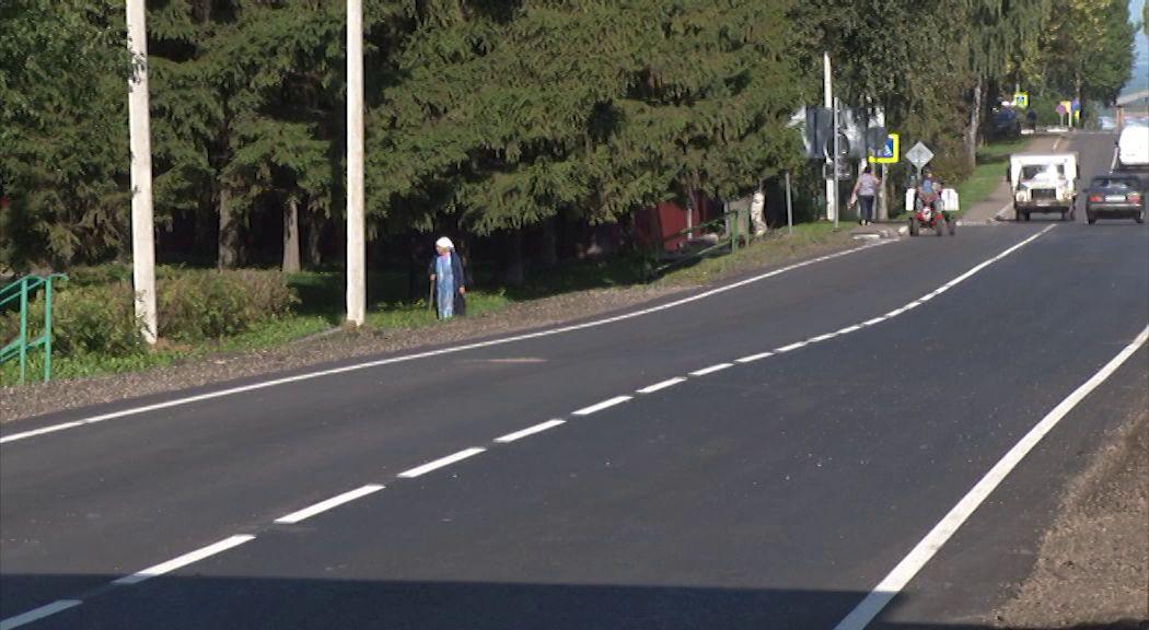 В Ярославской области завершили ремонт дороги до поселка Дубки