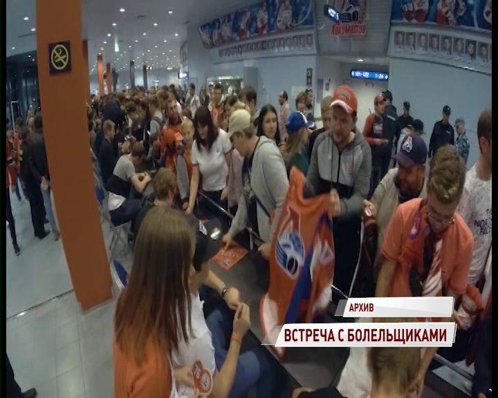 Стало известно, когда «Локомотив» встретится с болельщиками