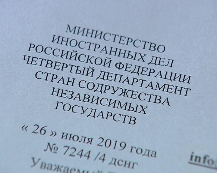 Ярославские грузины обратились к Владимиру Путину с предложением восстановить братские отношения между странами