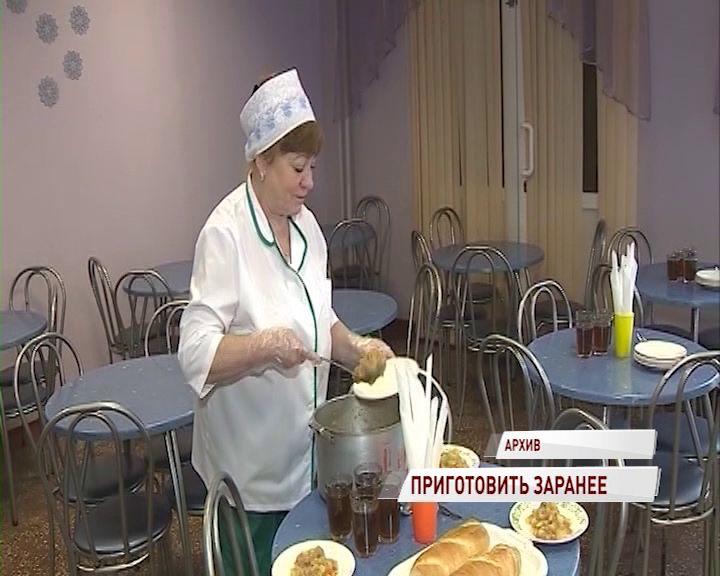 Ярославским родителям необходимо собрать документы для льготного питания в школах