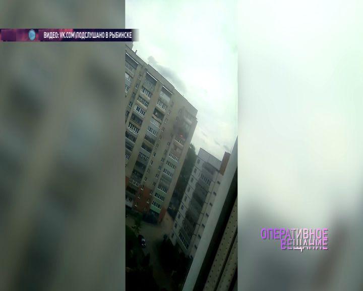 В рыбинской высотке загорелся балкон на одиннадцатом этаже