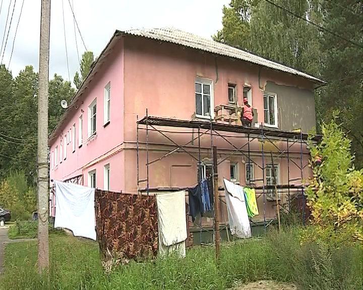 Капитальный ремонт дома Заволгой будет сдан досрочно