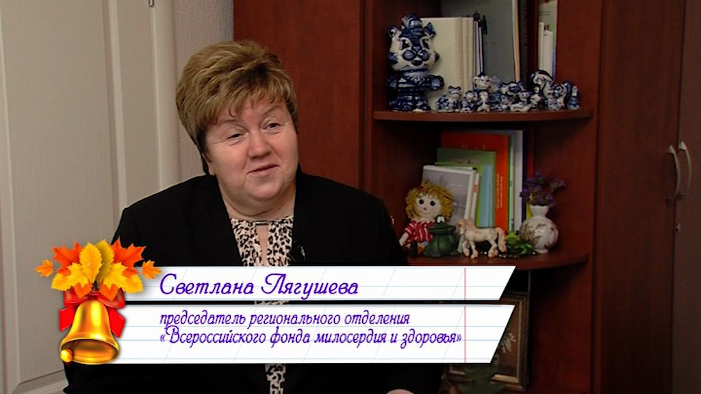 Светлана Лягушева: Почему в детстве сменила много школ? Какое главное знание вынесла из школьной жизни, а также история об очень честном однокласснике