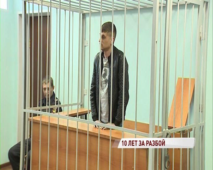 Ярославец бил почтальонов палкой и электрошокером
