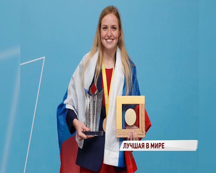 Ярославна стала первой россиянкой, взявшей главную награду WorldSkills