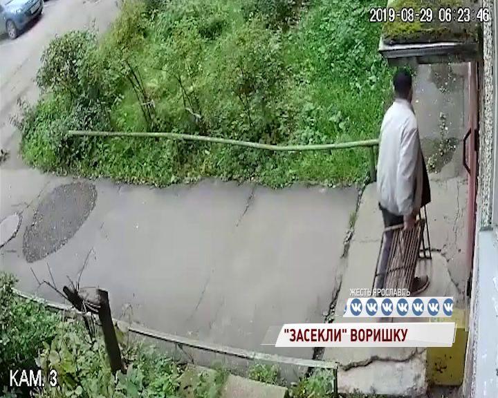 Ярославец воровал решетки и попал на видео