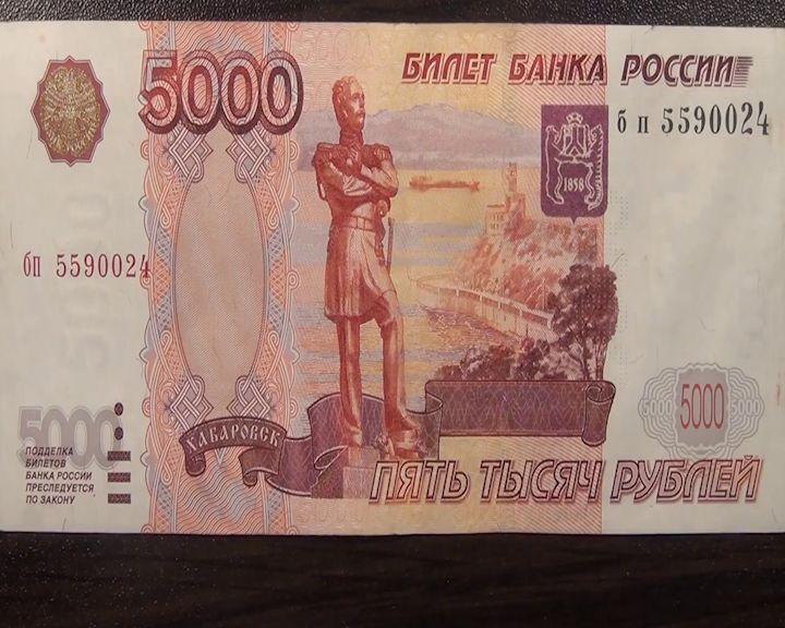 Предприимчивый мужчина расплачивался фальшивками в магазинах Брагина