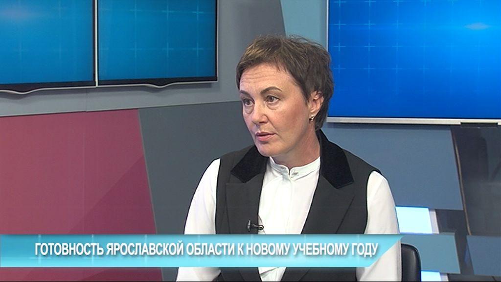 Ирина Лобода: Готова ли ярославская система образования к началу нового учебного года?