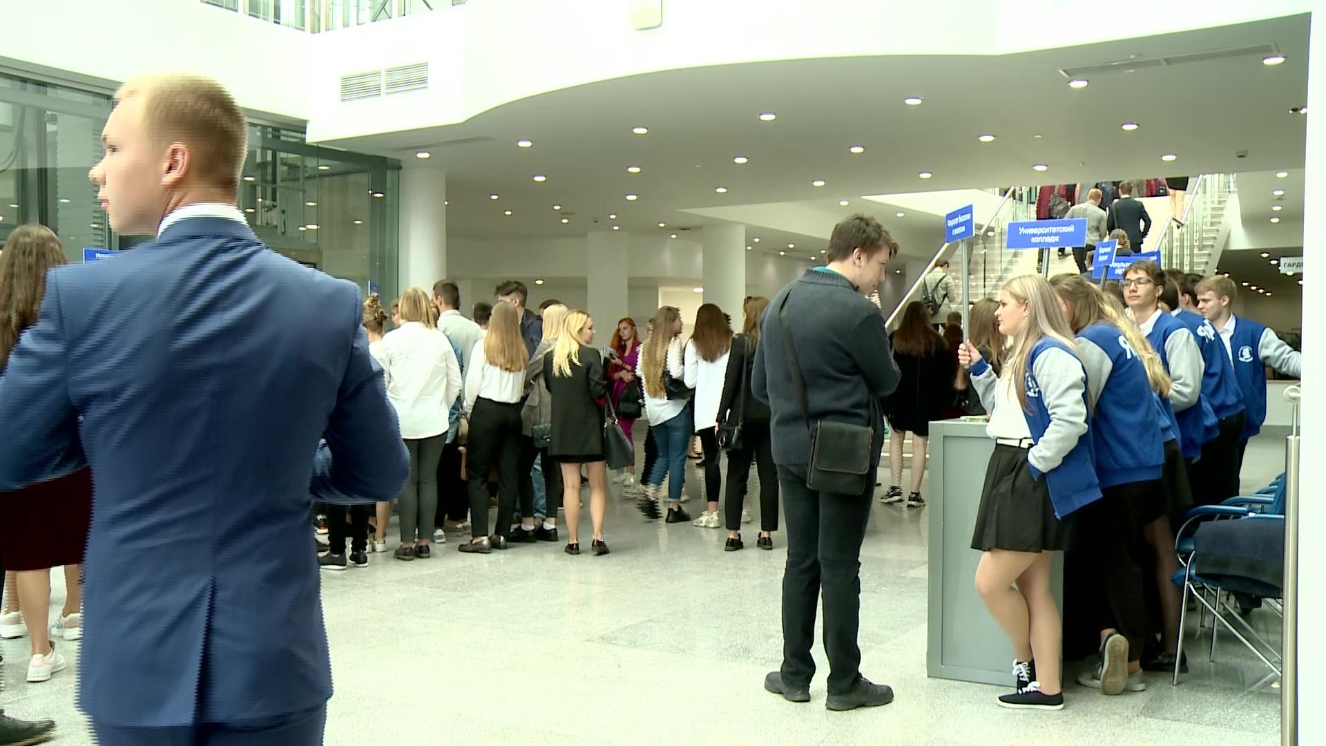 Стены Демидовского университета пополнили более двух тысяч первокурсников